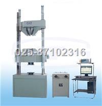WEW-600L屏显式钢绞线试验机 WEW-600L