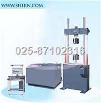 PWS-E100/E250/E300/E500/E1000/E2500电液伺服动静万能试验机 PWS-E100/E250/E300/E500/E1000/E2500