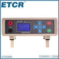 等電位聯結電阻測試儀 ETCR3600