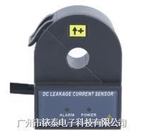 ETCR010KD毫安直流電流傳感器