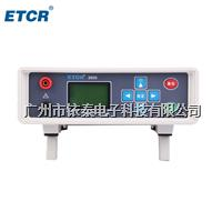 ETCR3600等电位测试仪微欧计 、