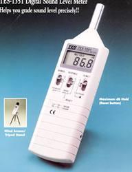 MJR-1351型数字式声级计