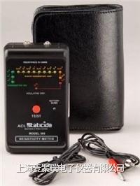 表面阻抗測試儀ACL-380