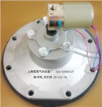 CD-III-20,CD-III-40,CD-III-50,CD-III-62,CD-III-76,CD-III-80上海国逸气动成套厂有限公司