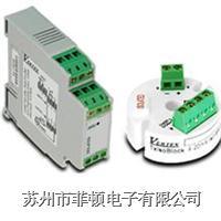 溫度控制器 IB & IR