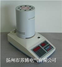SBSFY-60水分測定儀