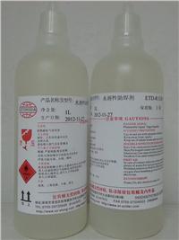 水溶性助焊劑 ETD-811LW