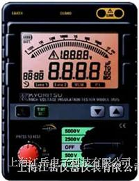 日本共立 數字式高壓兆歐表  3125
