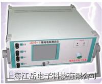 美國Megger JD16-II 型接地電阻測試儀  JD16-II
