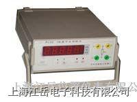 天水長城電工 數字微歐計  PC9E-1
