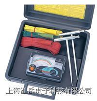 日本共立 接地電阻測試儀 4102A-H