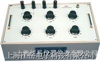 天水长城电工  接地电阻仪检定电阻器 JD-1
