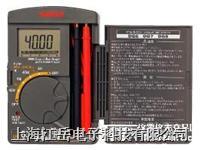 日本三和 绝缘电阻计