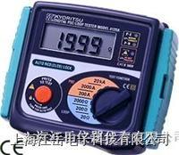 日本共立  回路阻抗測試儀 4120A