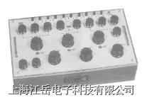 上海精密  低電勢直流電位差計 UJ51