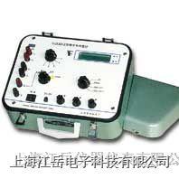 上海精密 數字電位差計 UJ33D-2