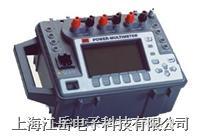 美國Megger  多功能測試儀  PMM-1