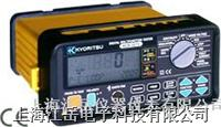 日本共立 多功能測試儀 6015