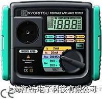 日本共立  手持式測試儀 6200