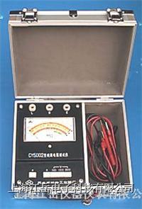 天水長城電工  絕緣電阻測試儀  CY5002