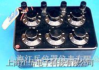 天水長城電工 直流多值電阻器  ZX21a