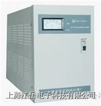 北京大华 交流稳压电源 DH1742系列