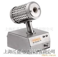 紅外線滅菌器 BIO-Cinerator