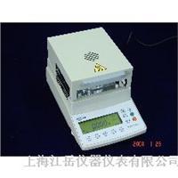 DS100A卤素水分测定仪 DS100A
