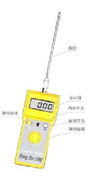 FD-Y1烟草水分测定仪、FD-Y1烟草含水率检测仪、FD-Y1烟草湿度检测仪、FD-Y1烟草水分测试仪 FD-Y1