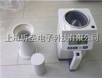 日本PM-8188NEW杯式小麥水分儀,小麥水分測定儀特價促銷 PM-8188NEW