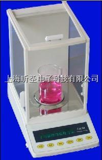 为您介绍上海海康万分之一电子分析天平FA114(110g/0.1mg)万分位电子分析天平 FA114