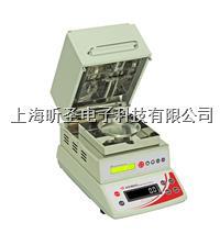 沈阳龙腾0.1mg万分之一卤素快速水分测定仪/测量仪/检测仪LSC50-4塑料粒子水分仪 LSC50-4