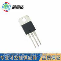 KGD品牌BTB04-800SL 雙向可控硅 晶閘管