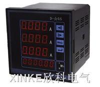 PC-CD194E-2S9多功能电力仪表
