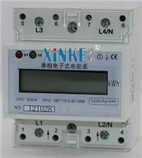 DIN导轨式安装单相电子式有功电能表(带RS485通讯接口)