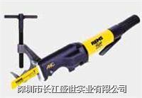 REMS Tiger气动管切工具REMS Tiger ANC pneumatic