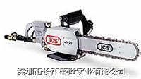 15-24INCH 水压动力混凝土链锯 853PRO / 853PRO Plus