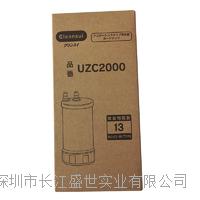 日本进口cleansui三菱可菱水台上型UZ-9/U-A101/U/A104/U-A501净水器滤芯