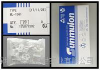 供应日本SUNMULON按钮开关 MLC-M0701DCKXB3B