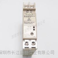 Qualitrol、AKM标配电源 AKM48515-1