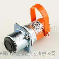 大和电业Daiwadengyo安全插销 SPT-11
