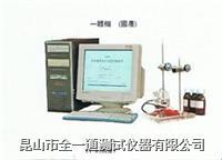 CT-A型電腦智能測厚儀  CT-A