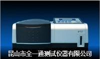 T6系列紫外可見分光光度計
