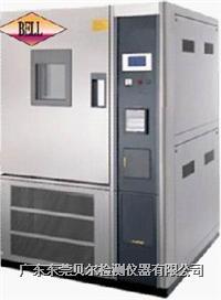 恒温恒湿箱 BE-TH-80/120/150/408/800/1000L(M.H)