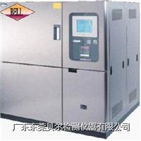 冷热冲击试验箱 BE-CH-72/100/150/252/480L(M/H)
