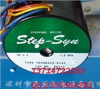 SANYO二相混合式步進電機103H8223-5141 103H8223-5141