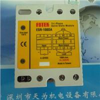 ESR-100DA固態繼電器 ESR-100DA