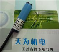 RIKO傳感器RMF-CR2N rmf-cr2n