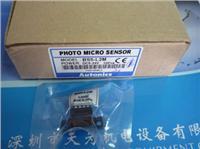 奧托尼克斯傳感器BS5-12M BS5-12M