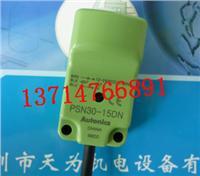 PR06-1.5DN韓國奧托尼克斯AUTOBICS接近開關 PR06-1.5DN